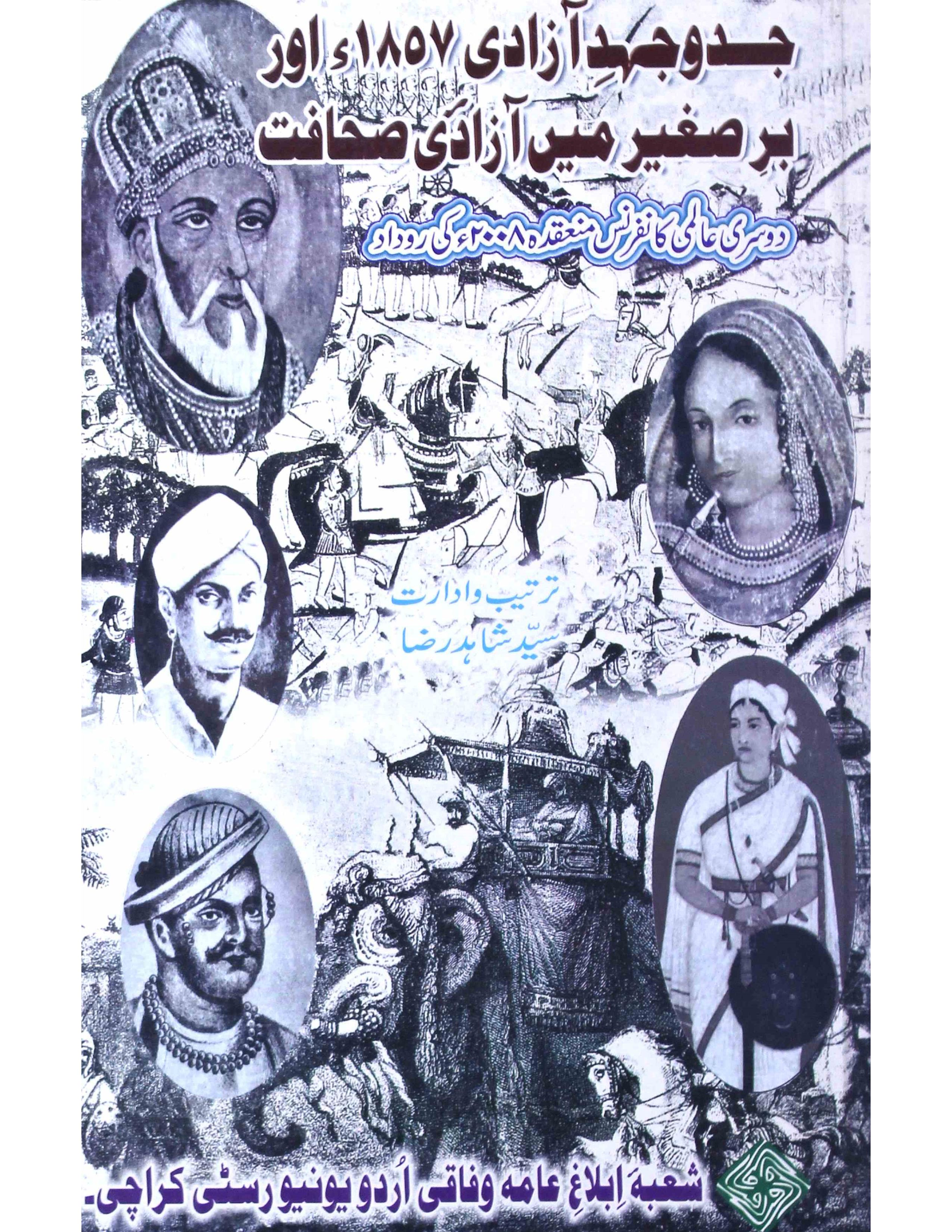Jaddo Jahed-e-Azadi 1857 Aur Barr-e-Sagheer Mein Azadi-e-Sahafat